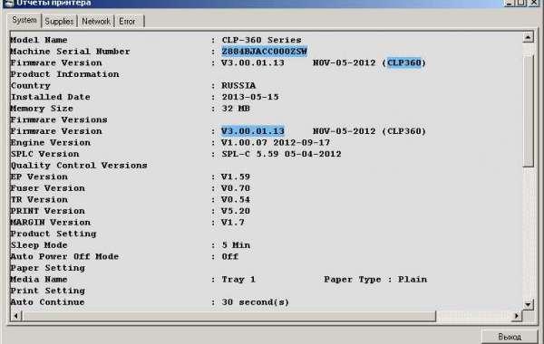 Fix Genera Free 32bit File Crack Torrent Windows Iso
